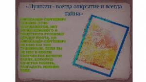 скачать энциклопедия русской жизни